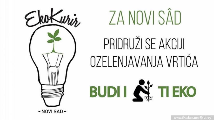 """News -  Akcija """"Za Novi Sâd"""" - ozelenjavanje vrtića """"Švrća"""""""