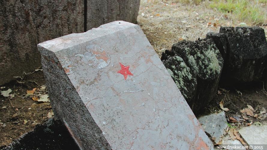 Monuments - Spomen-obeležje Rohalj baze