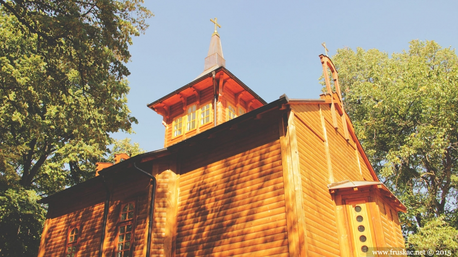 Monasteries - Manastir Vranjaš