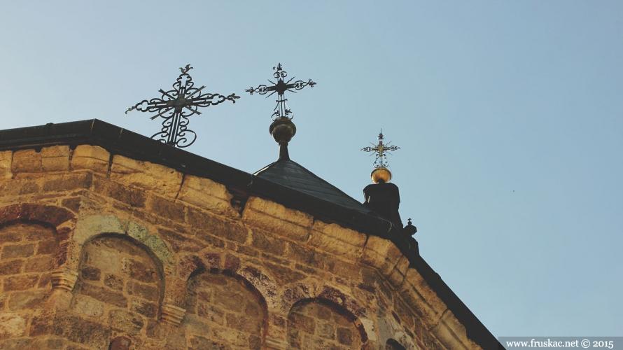 Monasteries - Manastir Privina glava