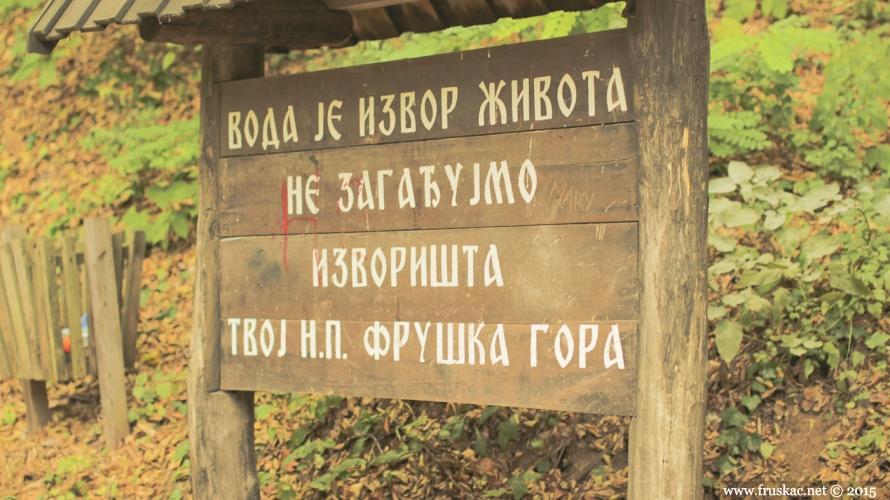 Springs - Izvor Stari Majdan