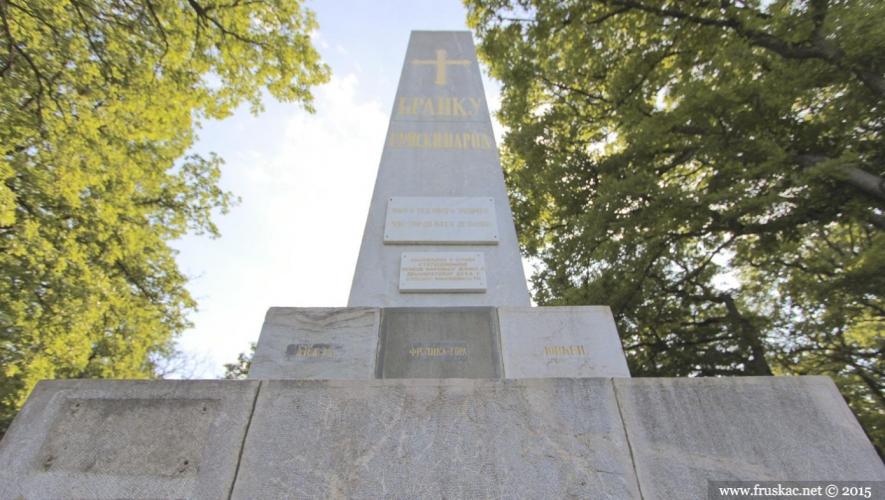 Monuments - Brankov grob