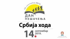 Dan pešačenja 2019. - Srbija hoda