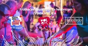 Fruškaćev dapartman za hedonizam - Vinska ulica na Gradić festu 2019