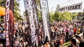 Tražimo planinara sa najdužim stažom na Fruškogorskom maratonu